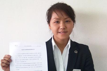 吉林省国兴汽车销售服务有限公司