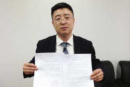 吉林省成铭汽车销售服务有限公司