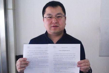 吉林省勃洋汽车销售服务有限公司