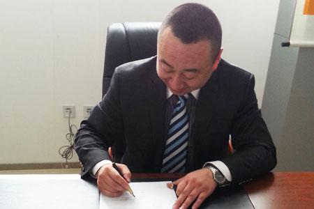 长春市兴孚汽车销售服务有限公司