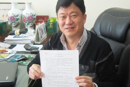 北京鑫敏恒汽车销售有限公司