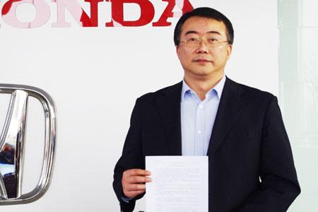 北京中海明枫汽车销售服务有限公司