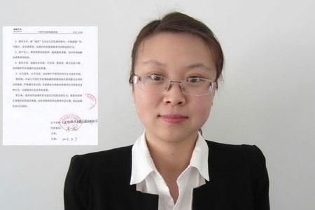 大连恒诺汽车销售服务有限公司