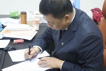 安徽伟弘汽车销售服务有限公司