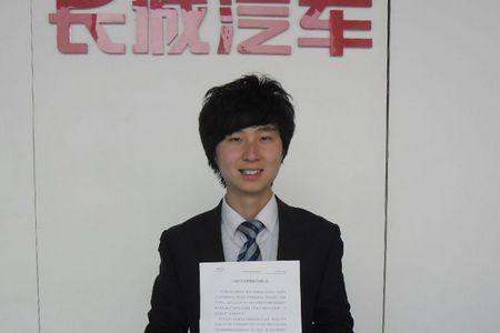 江苏宁枫长城销售服务有限公司