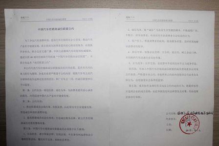 淄博众悦汽车销售有限公司