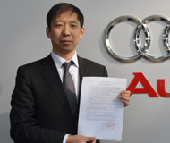 中国汽车经销商联盟