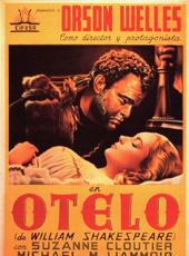歌剧《奥赛罗》