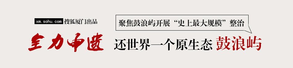 中国经济增速放缓