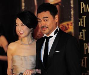 第32届香港金像奖红毯