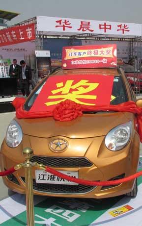 2013百强县全国巡展青岛平度站圆满落幕|车展-搜狐汽车