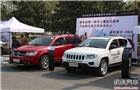 北京安源Jeep