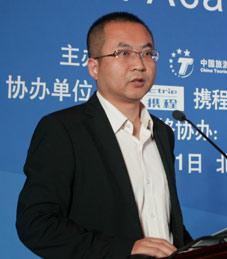 秦宇:我们迫切需要构建旅游管理研究的本土化