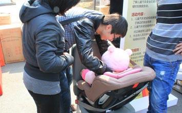 体验儿童安全座椅