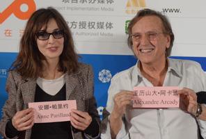 第三届北京国际电影节竞赛单元影片发布会