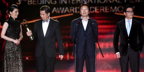 第三届北京国际电影节颁奖典礼
