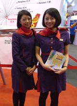 香港航空的美女空姐