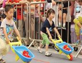 六一嘉年华之宝宝运动会