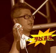 广西卫视大地欢歌