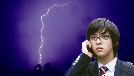 谣言51期:雷雨天打手机易遭雷击?方舟子:不靠