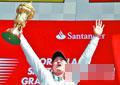 F1英国站罗斯博格夺冠