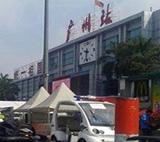 5.31大广州我来了!