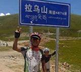 6.20西藏拉乌山上风光好