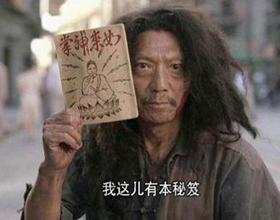 武林 - 沧夫书法 - 沧夫书法的博客