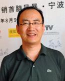 广汽丰田汽车有限公司副总经理 郑衡