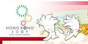 2009年东亚运