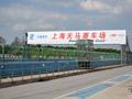 上海体验TRW电动助力转向技术