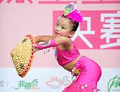 搜狐宝宝艺术团总决赛