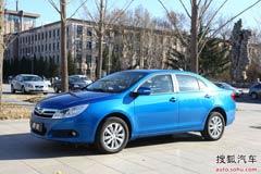 比亚迪速锐2013款1.5L手动舒适型降4千