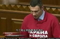 维塔利-克里钦科