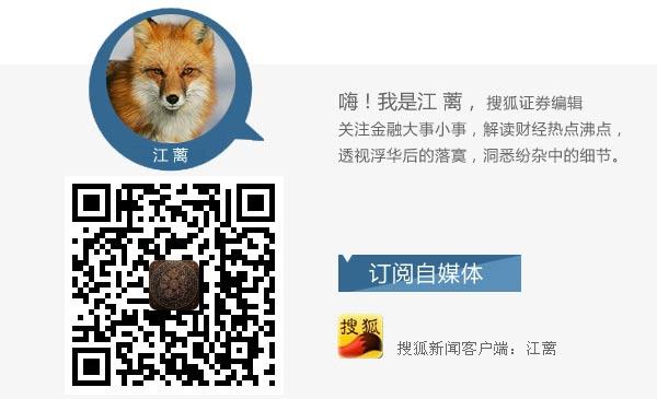 中国平安将推电子钱包