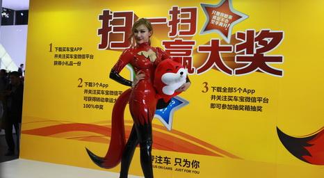 2013广州车展中国模特权力榜大赛花絮