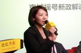 北京晚报汽车周刊执行主编 刘莲