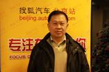 中国汽车流通协会 苏晖