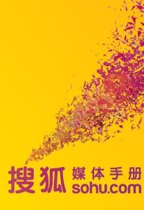 搜狐观点,奥运特刊