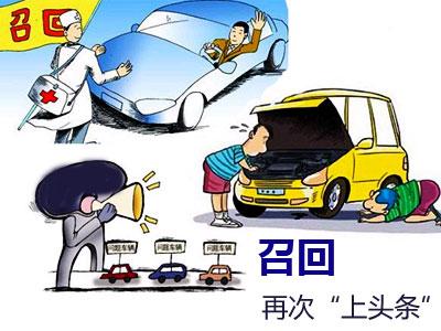 汽车素描步骤图解
