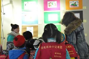 第二届青岛自闭症儿童绘画展圆满结束