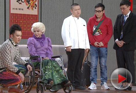 2014央视马年春节晚会 蔡明大鹏等小品《扰民了您》