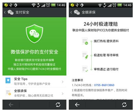 支付宝、微信支付、壹钱包评测报告-搜狐证券