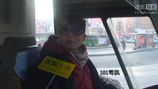 大连启用公交专用道