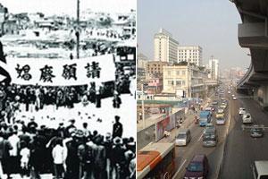 广州六二三路