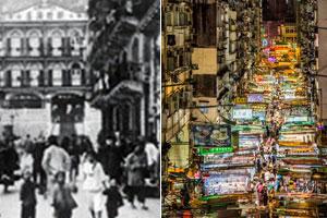 香港庙街和石塘咀