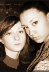 玛利娅、叶卡捷琳娜