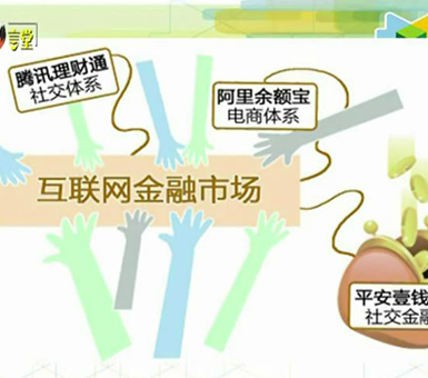 许丽洁 搜狐职场一言堂 搜狐教育