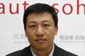 上海汽车乘用车公司MG品牌市场运营部高级经理李鹏