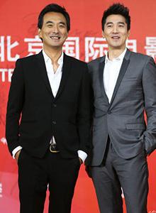 第四届北京国际电影节红毯